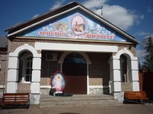 храм св.вмч. Феодора Стратилата