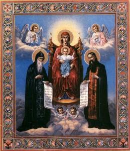 Прп. Антоний и Феодосий Печерские